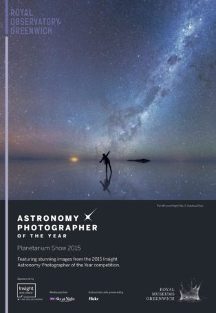 Astronomy Photographer of the Year 2015 - Fulldome Show