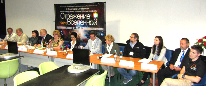 Press Conference at the 2nd Russian Fulldome Festival