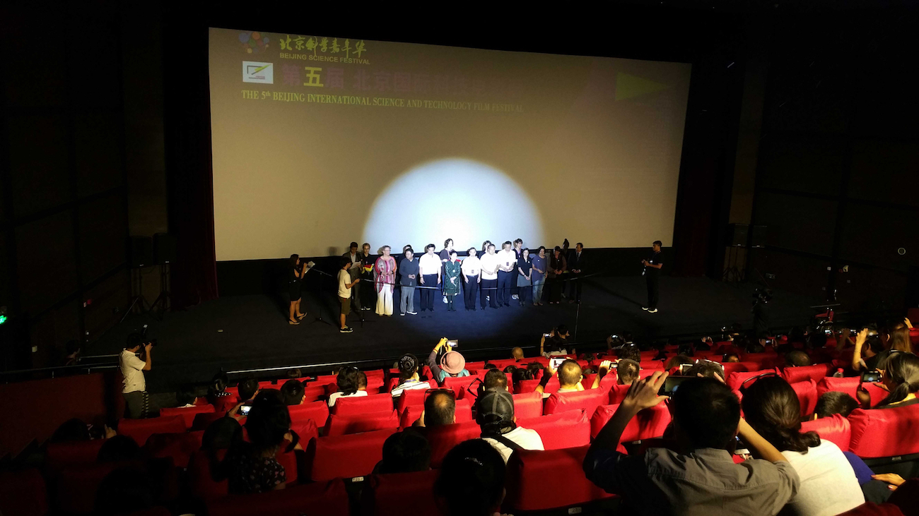Awards @6th Beijing International Science & Technology Film Festival