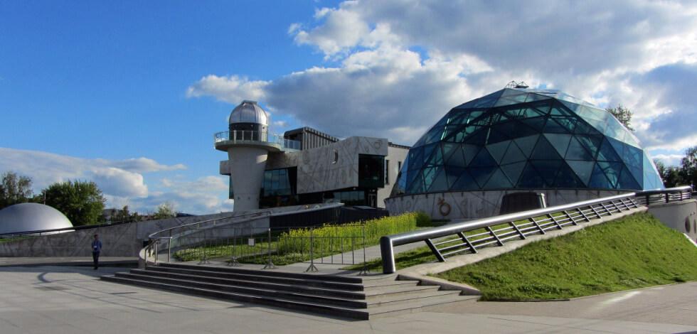 Valentina Tereshkova Cultural and Educational Centre