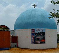 Image of Aashta Planetarium
