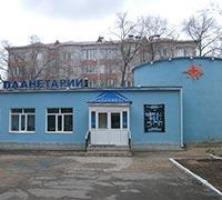 Image of Aktyubinskiy Oblastnoy Planetariy