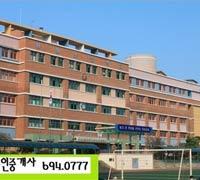 Image of Ami Elementary School