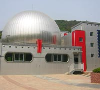 Image of Ansan City Youth Center