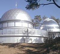 Image of Anseong Astronomical Science Museum