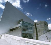 Image of Arizona Science Center