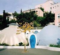 Image of Association du Planetarium Valeri