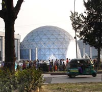 Image of Bangabandhu Sheikh Mujibur Rahman Novo Theatre