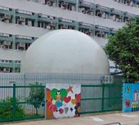 Image of Baptist Lui Ming Choi Primary School