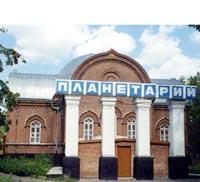 Image of Barnaul Planetarium