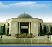Image of Beijing historical Planetarium - Cosmos Theater
