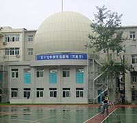Image of Beijing No. 57 Middle School