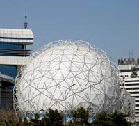 Image of Beijing Science Center