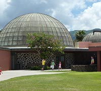 Image of Bernice Pauahi Bishop Museum