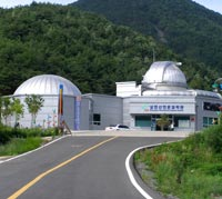 Image of Bohyunsan Astronomical Science Museum