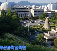 Image of Busan Institute of Science Education