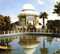 Image of Casa das Ciencias