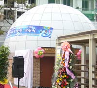 Image of Cheongju Miracle Library