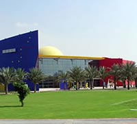 Image of Children's City Science Center