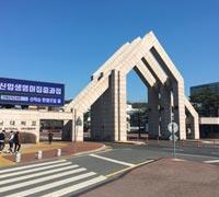 Image of Chungnam National University