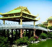 Image of Dai Nam Tourist World