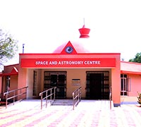 Image of Digha Science Centre