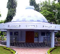 Image of District Science Centre Gulbarga