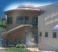 Image of Dr A.P.J. Abdul Kalam - Puducherry Science Center & Planetarium