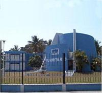 Image of Escuela Nautica Mercante Cap. Alt. Luis Gonzaga Priego Gonzalez