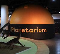 Image of Eunpyung Planetarium