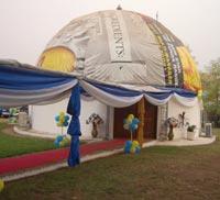 Image of Ghana Planetarium