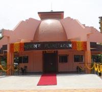 Image of Goa Science Centre