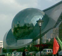 Image of Guangxi Science & Technology Museum