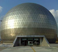 Image of Gwacheon National Science Museum
