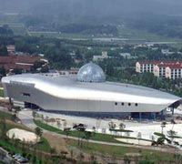 Image of Gwangju National Science Museum - Lucerium