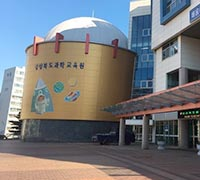 Image of Gyeongsangbukdo Institute of Science Education
