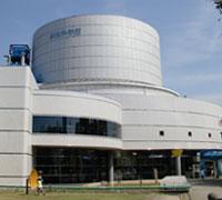 Image of Hamamatsu Science Museum