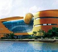 Image of Hangzhou Low Carbon Science & Technology Museum