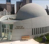 Image of Haya Cultural Centre