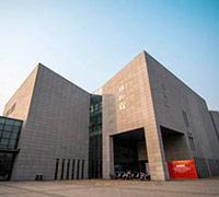 Image of Hebei Normal University Museum
