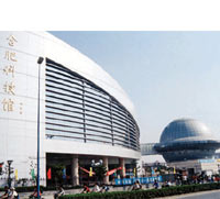 Image of Hefei Science and Technology Museum