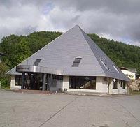 Image of Hida planetarium