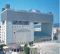 Image of Hitachi Civic Center Science Museum