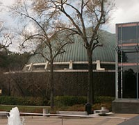 Image of Houston Museum of Natural Science