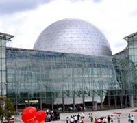 Image of Hunan Science & Technology Museum