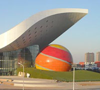 Image of Inner Mongolia Science Museum