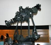 Image of Instituto Geofisico del Peru