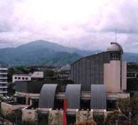 Image of Isehara Science Center