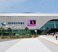 Image of Jeju Aerospace Museum (JAM)