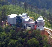 Image of Jeongnamjin Astronomy Museum